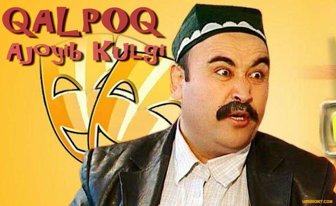 Кадры из фильма мунис онам узбек кино